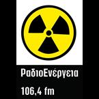 Radio Energeia 106.4 FM Greece, Corinth