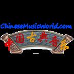 Online Chinese Classical Music Radio China, Beijing