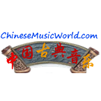 Online Chinese Classical Music Radio China, Beijing