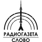 РадиоГазета Слово 828 AM Russia, Saint Petersburg