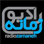 Radio Zamaneh Iran, Zamaneh