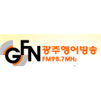 GFN Gwangju English Station 98.7 FM South Korea, Gwangju