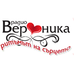 Veronika / Вероника 97.3 FM Bulgaria, Varna