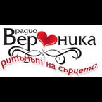 Veronika / Вероника 96.7 FM Bulgaria, Veliko Tarnovo Municipality