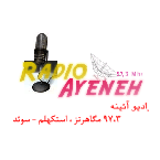 Radio Ayeneh 97.3 FM Sweden, Stockholm