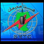 FM100 Sudanese House Radio 100.0 FM Sudan, al-Khartum