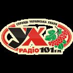 UH Radio 101.1 FM Ukraine, Ternopil