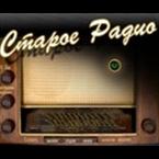 Staroe Detskoe Radio Russia