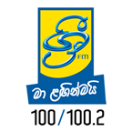 Shree FM 99.0 FM Sri Lanka, Colombo