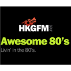 GFM Awesome 80s Hong Kong