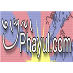 Phayul TV Nepal, Kathmandu