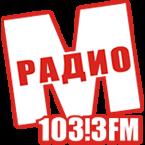 M Radio 103.3 FM Russia, Republic of Bashkortostan