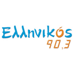 Ellinikos FM 90.3 FM Greece, Larissa
