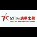 VAC Radio 1656 AM Australia, Sunnybank