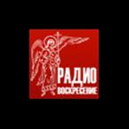 Radio Voskreseniye 72.82 FM Russia, Sverdlovsk Oblast