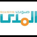 Sawt el Mada 92.4 FM Lebanon, Beirut