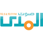 Sawt el Mada 92.4 FM Lebanon, Bayrut