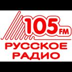Russian 105 FM Spain, Tenerife