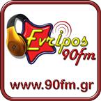 Evripos FM 90.0 FM Greece, Athens