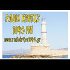 Radio Krites 104.5 FM Greece, Chania