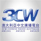 3CW Chinese Radio 1341 AM Australia, Geelong