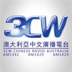 3CW Chinese Radio 1341 AM Australia, Geelong