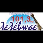 Lelevose FM 101.3 FM Greece, Kavala