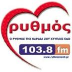 Rythmos FM 103.8 FM Greece, Argos