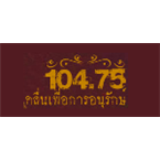 Anurak Radio 104.75 FM Thailand, Krung Thep (Bangkok)