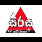 Sirasa FM 101.7 FM Sri Lanka, Rajarata