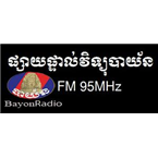 Bayon Radio 92.0 FM Cambodia, Sihanoukville