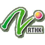 RTHK Radio 2 94.8 FM Hong Kong, Kowloon