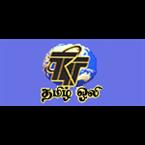 TRT Tamil Olli France