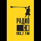 Radio C 103.7 FM Russia, Sverdlovsk Oblast