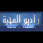 Radio Al Mahabba Spain