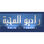 Radio Al Mahabba Spain, Málaga