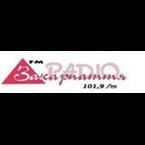 Zakarpattya FM 101.9 FM Ukraine, Uzhhorod