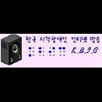 Korea Blind Radio South Korea
