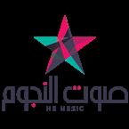 Radio Sawt El Noujoum 95.9 FM Lebanon, Beirut