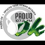 Radio OK 107.2 FM Russia, Ryazan Oblast
