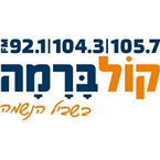 Kol-Barama FM 92.1 FM Israel, Jerusalem