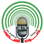 Radio Alaqsa Voice 106.7 FM Palestine, Gazzah