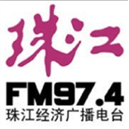 Pearl River Economics Radio 97.4 FM China, Guangzhou