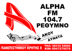Alpha FM 104.7 FM Greece, Athens