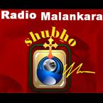 Radio Malankara India, Alappuzha