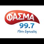 Fasma FM 99.7 99.7 FM Greece, Patras