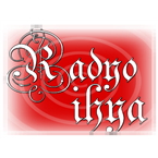 Radyo Ihya 100.4 FM Turkey, Gaziantep
