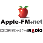Apple FM Hong Kong