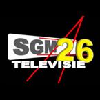 Radio Sangeetmala 100.1 FM Suriname, Paramaribo