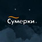 Radio Sumerki Russia, Yekaterinburg